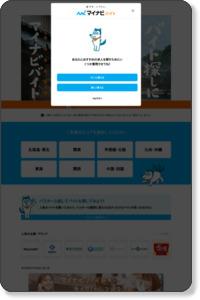 大田区のその他教育のアルバイト・バイト求人情報-仕事探しなら【マイナビバイト関東版】
