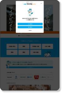 山手線新宿駅でパチンコ・アミューズメントのアルバイト・バイト求人情報|マイナビバイト【関東版】