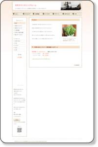 万代カウンセリングルーム|ひとりで悩まないで!!アットホームな雰囲気の女性専用ルームで、話してみませんか?|新潟県新潟市中央区