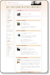 万代カウンセリングルーム|プチ心理学講座(傾聴・交流分析・認知行動療法)|新潟県新潟市中央区