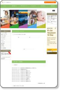 サイト登録宣伝AUL:ホームページ新規登録宣伝無料