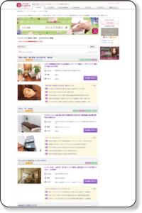 ホットペッパービューティー|エステ シエラ 新宿に関する美容院・美容室・ヘアサロン|ベル ルミエール 浜松駅前店など