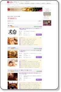 ホットペッパービューティー|癒し大分に関する美容院・美容室・ヘアサロン|Neolive south 横浜西口店など
