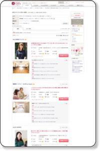 赤羽・板橋・王子・巣鴨|女性スタイリストが多いの美容院・美容室・ヘアサロンの一覧|ホットペッパービューティー
