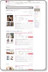 箱根板橋|美容院・美容室・ヘアサロンの一覧|ホットペッパービューティー