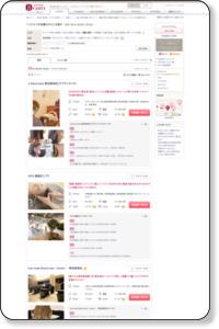福島・野田|オススメのヘッドスパ・癒しメニューの美容院・美容室・ヘアサロンの一覧|ホットペッパービューティー
