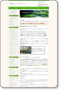 愛知(名古屋)・岐阜・三重の心理カウンセリング ベルコスモ・カウンセリングオフィス(認知行動療法 交流分析)