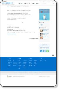 東京都目黒区の中学校を探す 【Benesse(ベネッセ)教育情報サイト】