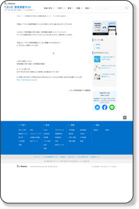 北海道札幌市中央区の高校を探す 【Benesse(ベネッセ)教育情報サイト】