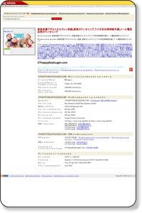 37happyjikojitsugen.com: 家族恋愛アダルトチルドレン相談,家族カウンセリング,うつ不安自律神経失調,メール電話訪問カウンセリング