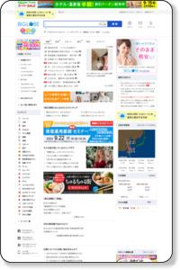 福島の占い商店街のなかに入ってすぐの焼き鳥屋  :  囃屋  福島店 [食べログ]