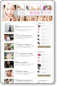 美容研究家や読者モデルが紹介する美顔器の体験談やランキング!