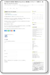 » 無料カウンセリング・コンサルテーション - 石川県金沢市の美容室・理容室ならヘアスペースエム|縮毛矯正・デジタルパーマ・香草カラー・着付け・シェービング・トリートメント