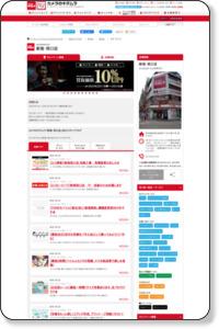 カメラのキタムラ新宿・西口店の店舗ページ|デジカメ・写真プリント・スマホの事ならおまかせください!
