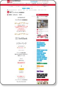 http://blog.kitamura.jp/13/4499/2019/03/11235061.html
