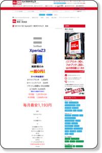 http://blog.kitamura.jp/13/8308/2016/05/8817490.html