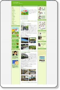 ずっと江戸川区で暮らしてく。:公共施設 -江戸川区のショップ・病院・イベント・求人・グルメ・公園・暮らし・趣味・サークル・子育て等の生活情報-