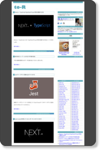 [to-R]JavaScriptやSEO対策、CSS、Movable Typeなどの情報を発信