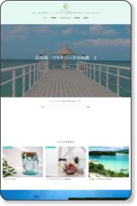 フリー素材「blue-green」 - シンプルかわいいWEB用フリー素材テンプレートを無料配布。ホームページ作成に