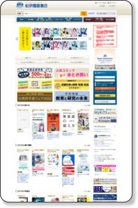 和書 > エンターテイメント > TV映画タレント・ミュージシャン > 「著者:東京放送」による絞り込み結果: 紀伊國屋書店BookWeb、本、洋書、洋古書、海外マガジン、電子書籍、