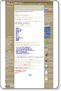 【仕事の悩み】「営業」をやると総合的なビジネス力が身につく!: 悩み別 ビジネス書のサプリメント