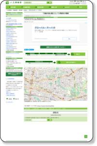 バス停検索| 児童交通公園入口バス停留所の情報(東京都杉並区)、全国の最寄りバス停留所の位置を地図上から探せます