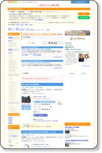 【青森県の医師の診察を必要としないカウンセリングが受けられる施設 | 医院・クリニック・診療所・病院検索【病院なび】】