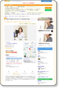 医療法人社団 豊医会 竹下医院 | 医院・クリニック・診療所・病院検索【病院なび】