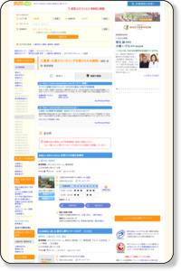 三重県の医師の診察を必要としないカウンセリングが受けられる施設 | 医院・クリニック・診療所・病院検索【病院なび】