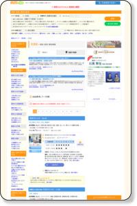 文京区の乳癌の専門的診療が可能な診療所(東京都) | 医院・クリニック・診療所・病院検索【病院なび】