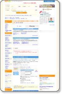 文京区の高度生殖医療を実施している施設(東京都) | 医院・クリニック・診療所・病院検索【病院なび】