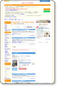 中野区の医療用レーザー脱毛、光脱毛などを実施している施設(東京都) | 医院・クリニック・診療所・病院検索【病院なび】