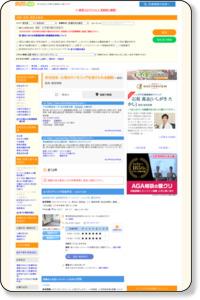 世田谷区の医師の診察を必要としないカウン