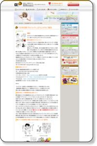 「日本応援プロジェクト」立ち上げのご報告 | 株式会社クリエイティブ エンタテインメント