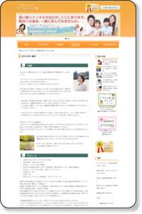 カウンセラー紹介 | 心理カウンセリング