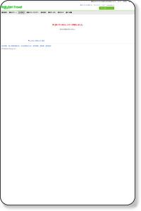 ニッポンレンタカー 東武池袋西口駅前 (24時間営業) レンタカー予約【楽天トラベル】
