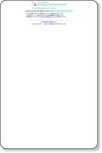 白岩温泉|熊本県阿蘇郡小国町(杖立温泉)|−九州の立ち寄り湯・家族風呂情報 「 ちゃらん 」−