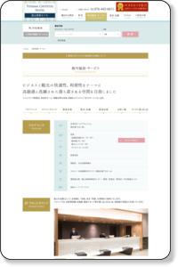 館内施設・サービス|富山地鉄ホテル【公式サイト】