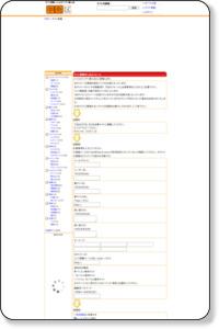 中央区情報サイト サイト登録 >ショッピング>個人店