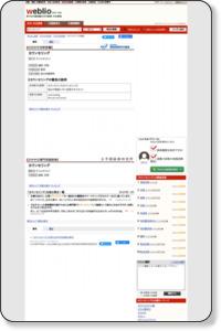 カウンセリングの中国語訳 - 中国語辞書 - Weblio日中中日辞典