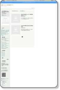 2010年01月 : 【産業カウンセラー】鹿児島事務所ブログ