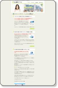 ホームページ作成・制作 富山【クレアスタイル】売れるWEBデザインにSEO対策も万全!