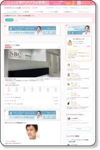 ニキビ・ニキビ跡の江東区の美容皮膚科・病院ランキング【東京都】