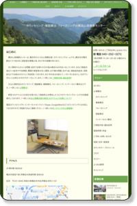 カウンセリング・催眠療法・フォーカシングの横浜心身健康センター