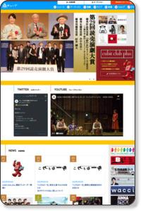 株式会社キューブ オフィシャルサイト