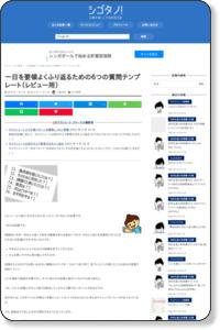 http://cyblog.jp/modules/weblogs/10906