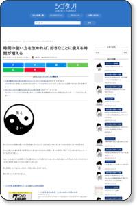 http://cyblog.jp/modules/weblogs/9922