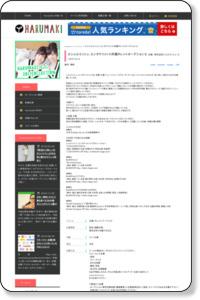 [D-assist] ☆シェルミッシュ・エンタテイメント所属タレントオーデション☆