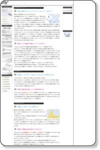 HP作成から宣伝まで//Tenpo Gocco