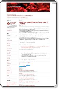 http://d.hatena.ne.jp/EijiYoshida/20120519/1337405747